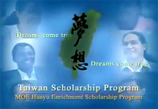 Taiwan Government Scholarships for International Students